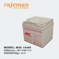 باتری فاراتل 42 آمپر MAC