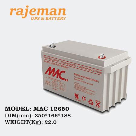 باتری فاراتل 65 آمپر MAC