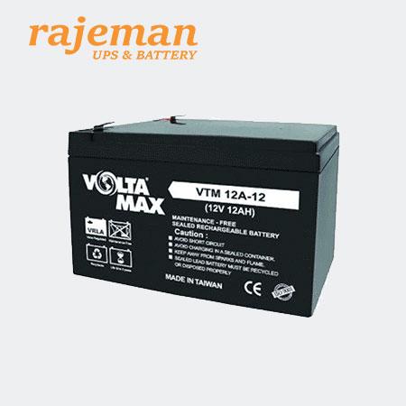باتری ولتامکس ولت 12 آمپر