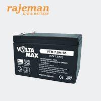 باتری ولتامکس ولت 7.5 آمپر