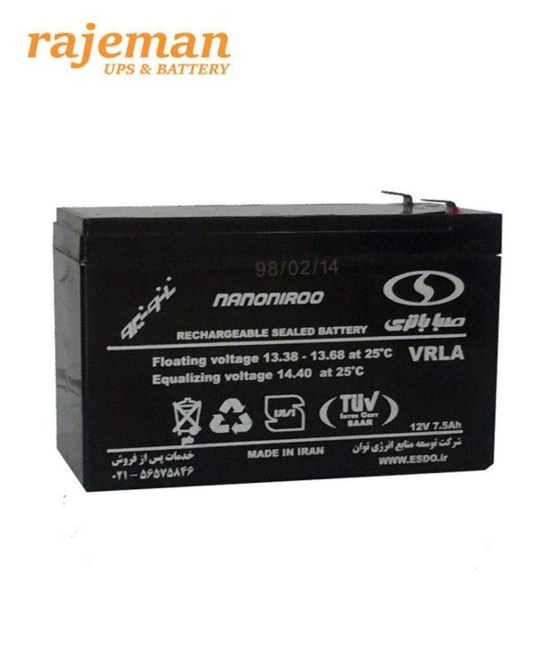 باتری یو پی اس صبا باتری