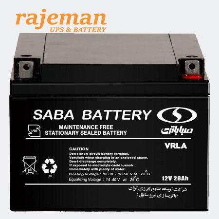 باتری 12 ولت ۲۸ آمپر صبا باتری