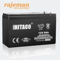 باتری هیتاکو 12 ولت 9 آمپر