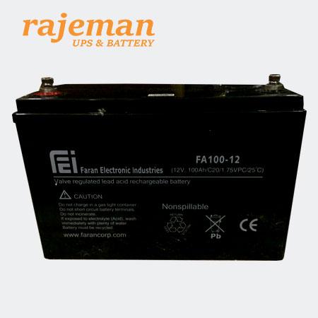 باتری ۱۲ ولت 100 آمپر فاران