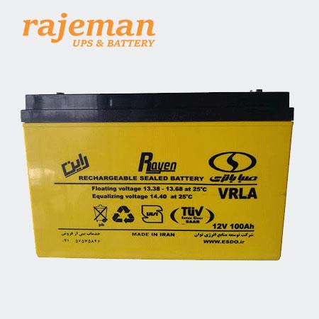 باتری 12 ولت ۱۰۰ آمپر صبا باتری