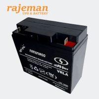 باتری 12 ولت ۱۸ آمپر صبا باتری