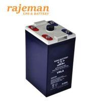 باتری ۲ ولت ۴۲۰ آمپر سیلد اسید صبا باتری