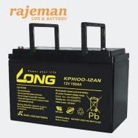 باتری ۱۲ ولت 100 آمپر لانگ