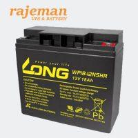 باتری ۱۲ ولت ۱۸ آمپر لانگ