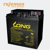 باتری ۱۲ ولت 30 آمپر لانگ