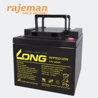 باتری ۱۲ ولت 50 آمپر لانگ