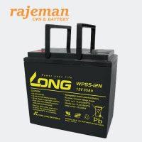 باتری ۱۲ ولت 55 آمپر لانگ
