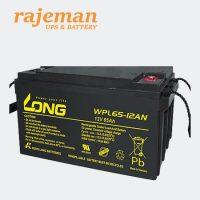 باتری ۱۲ ولت 65 آمپر لانگ